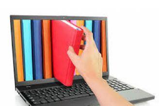 یادگیری درس در فضای مجازی