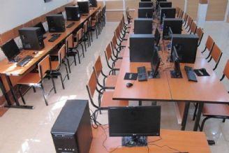 آموزشهای آنلاین در دانشگاه ها