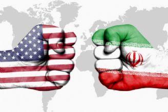 رابطه با آمریکا آری یا خیر؟