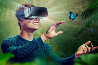 آب و هوای دلخواه در واقعیت مجازی
