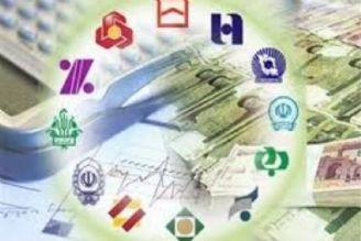 تخلفات بانکی