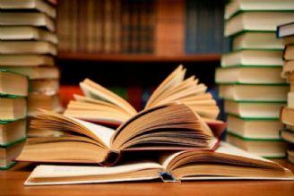 کتاب کجای زندگی ماست؟
