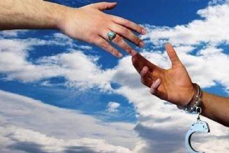 پویش به عشق علی (ع) به همت رادیو، به قصد کمک زندانیان