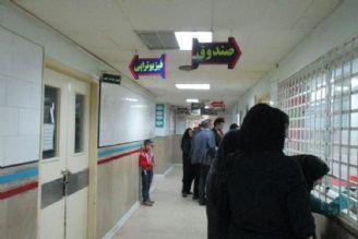 کلاهبرداری در بیمارستان