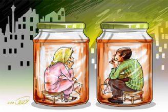 موانع و ازدواج جوانان بخش دوم