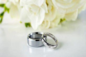با ازدواج دستیافتنی میشود