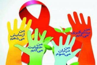 در برنامه نبض پنجشنبه بیست و ششم بهمن درباره ایدز صحبت میكنیم.