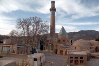 اصفهان نطنز