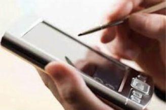 برنامهات را به برنامه موبایلی بسپار
