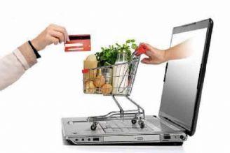 چطور پول تو اینترنت پارو كنیم؟