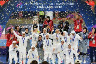 تیم ملی فوتسال بانوان ایران قهرمان آسیا 2018