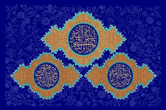 فرا رسیدن لیالی قدر بر مسلمین جهان گرامی باد