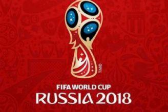 جام جهانی در صفحه لمسی جیبی