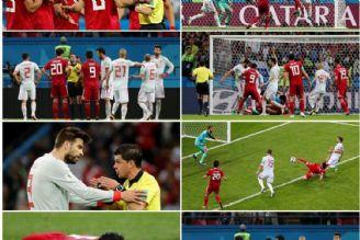 گل مردود ایران مقابل اسپانیا