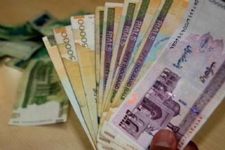 راه استفاده از پول