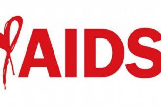 در برنامه نبض جمعه هشتم تیر ماه درباره ایدز صحبت میكنیم