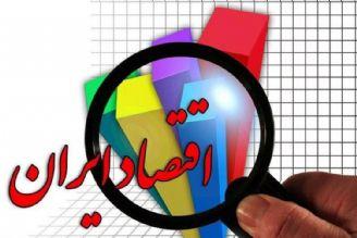 نوشداروی اقتصاد ایران