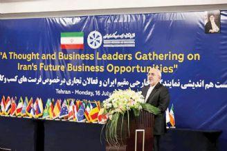 سفره اقتصادی ایران برای اروپا