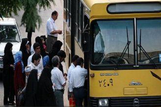 صحبت با تلفن همراه در وسایل حملونقل عمومی