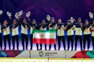 قهرمانی تیم کبدی مردان ایران در بازیهای آسیایی