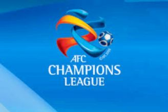 فوتبال لیگ قهرمانان آسیا