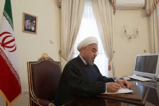 پیام تبریك ، دكتر روحانی، رئیس جمهور