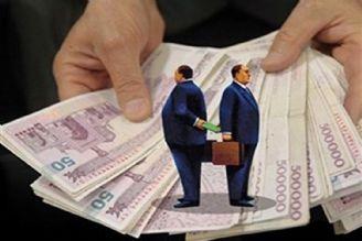 فرار های مالیاتی