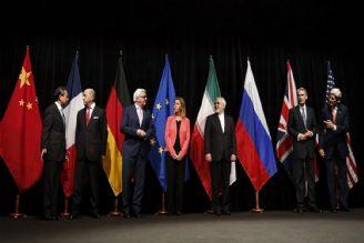 اروپا، حرف تاعمل برای ایران