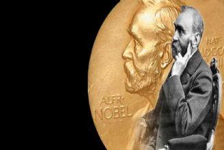 جایزهی نوبل به چه كسانی تعلق میگیرد