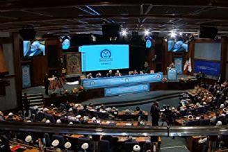 با عنوان «قدس، محور وحدت امت»؛ بیانیه پایانی كنفرانس بینالمللی وحدت اسلامی