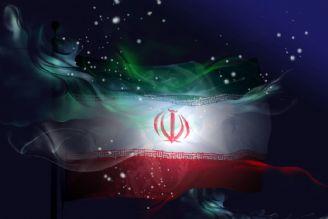 وطنم ایران