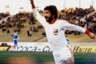 اولین گلزن ایران در جام جهانی آسمانی شد