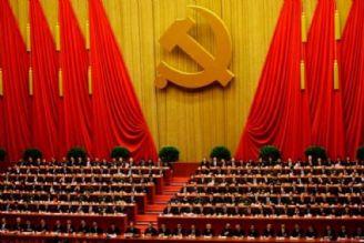 کمونیست و جنبش اقتصادی و سیاسی
