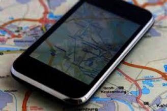 دسترسی به اطلاعات شخصی تلفن همراه افراد