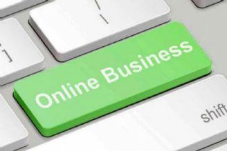 استراتژی های بازاریابی در كسب و كارهای آنلاین