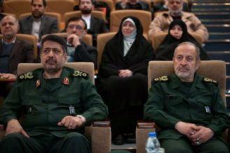 همایش ملی معماری و دفاعی امنیتی نظام اسلامی