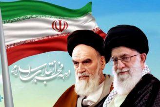 آمریکا علیه ملت ایران