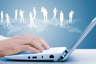 مفهوم مدیریت ارتباط با مشتری (CRM) در كسب و كارهای آنلاین