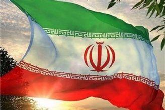 فرزند ایرانیم