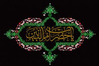 30ام بهمن 97 سالروز وفات حضرت ام البنین (س) را به دوستداران اهل بیت (ع) تسلیت می گوییم