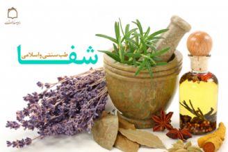 راهكارهای مبارزه با ترس در كودكان از منظر طب سنتی اسلامی