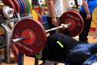 چالشها و كاستی ها در عملكرد فدراسیون وزنه برداری