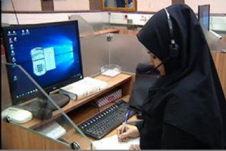 مرور خبرهای داغ در جوان ایرانی سلام