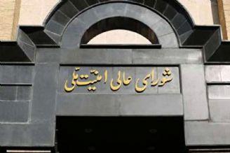 شورای عالی امنیت ملی:نیروهای آمریكایی در منطقه گروه تروریستی هستند
