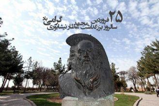 بیست و پنجم فروردین روز بزرگداشت عارف و شاعر بلند آوازه محمد عطار نیشابوری خجسته و مبارك باد