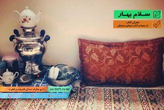 سلام بهار - معرفی کتاب – در زمینه ی آداب مهمانی و میزبانی