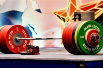 بررسی وضعیت تیم های اعزامی به مسابقات آسیایی وزنه برداری