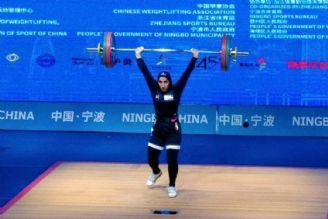 حضور پرقدرت بانوان وزنه بردار در اولین میدان آسیایی