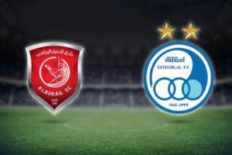 نتیجه هفته پنجم فوتبال لیگ قهرمانان آسیا  -  نتیجه نهایی