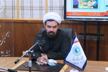 مهرخانه| 5 خرداد